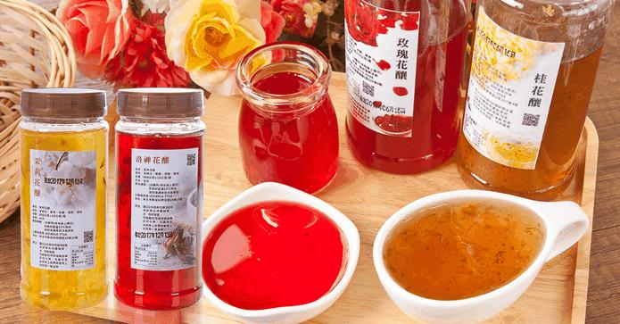 香甜花釀果茶系列任選