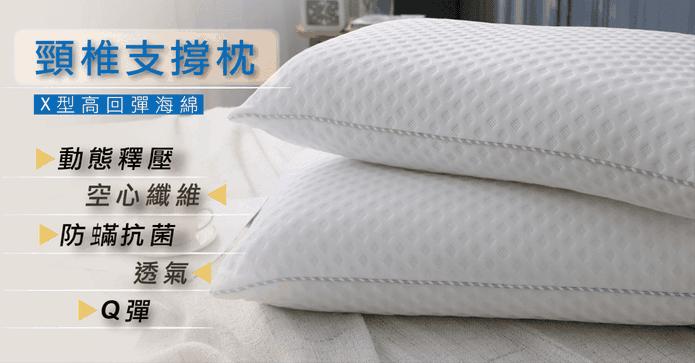 MIT多款超機能枕系列
