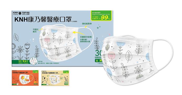 康乃馨手繪風醫療口罩