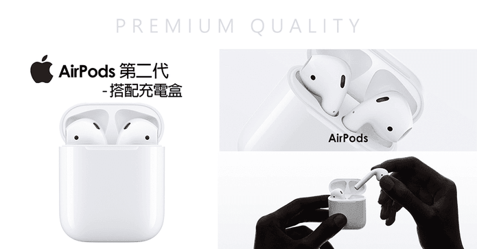 Apple AirPods 第二代