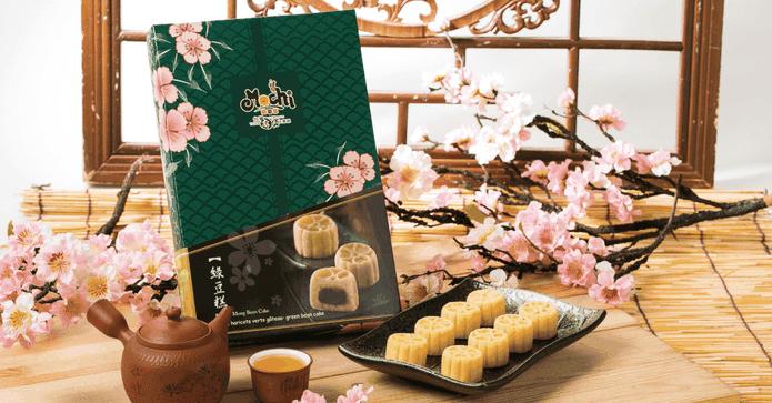 皇族手工冰心綠豆糕禮盒