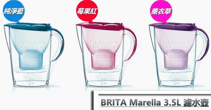 BRITA 3.5L花漾濾水壺