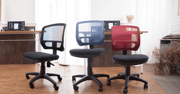 安娜透氣網背電腦椅