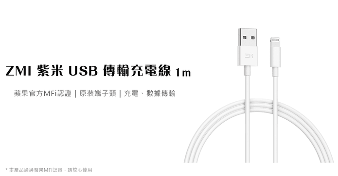小米 USB-C 數據線