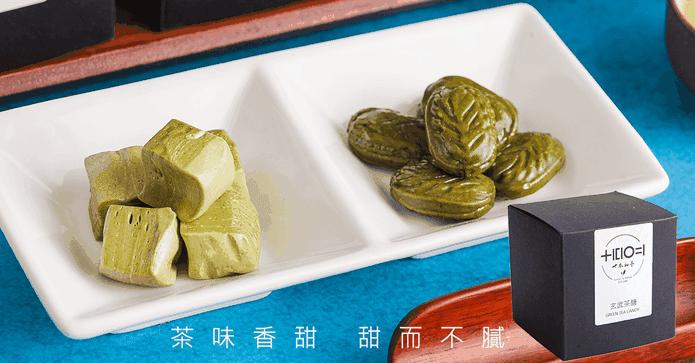 青龍茶糖+玄武茶糖套組