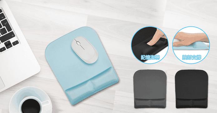 減壓記憶棉護腕滑鼠墊