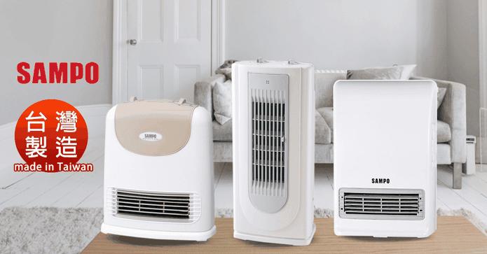 聲寶定時PTC陶瓷電暖器