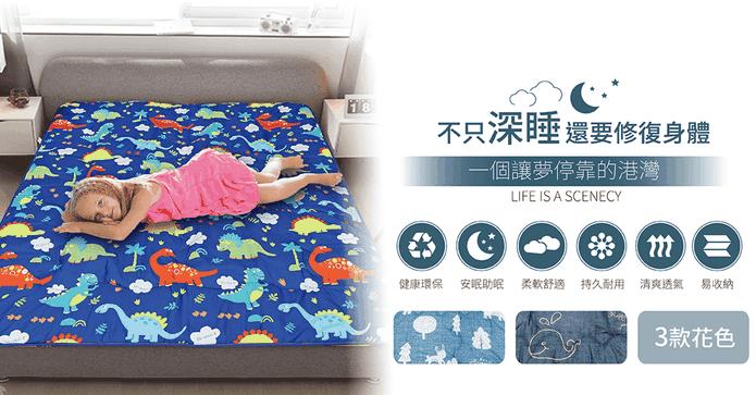 日式鋪棉折疊睡墊床墊