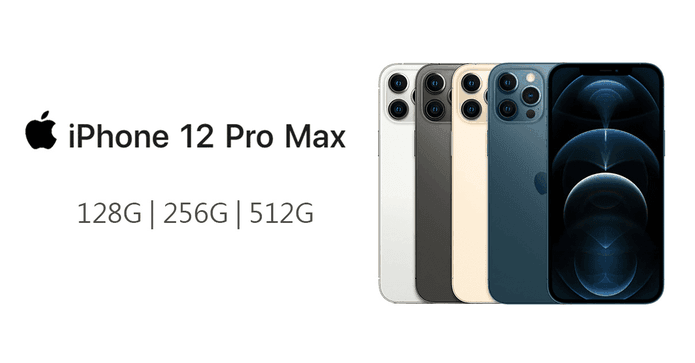 Apple iPhone12 pro max