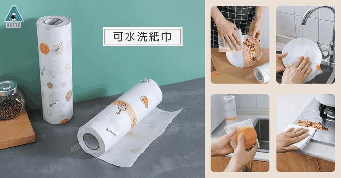 乾濕兩用印花可水洗紙巾