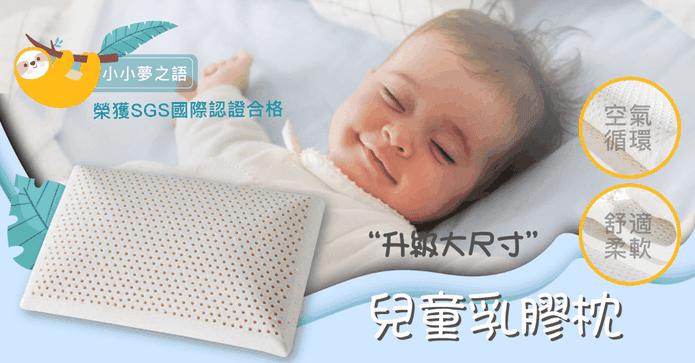 泰國顆粒按摩護頸乳膠枕