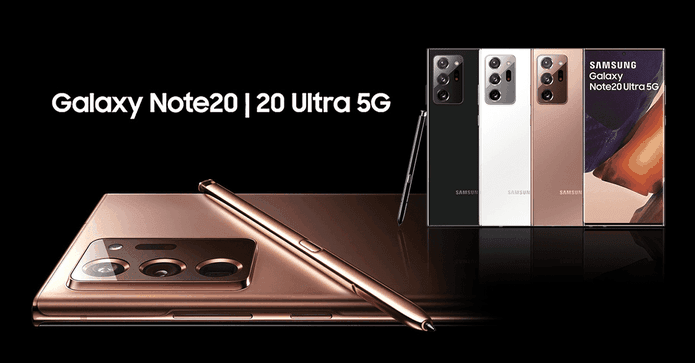 Note20 Ultra5G手機