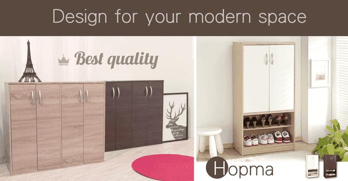 Hopma現代經典鞋櫃