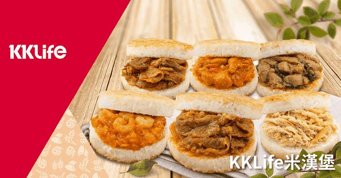 KKLife米漢堡
