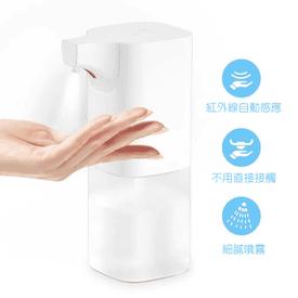 自動感應式酒精噴霧器