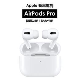 AirPods Pro 降躁耳機