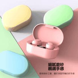 彩糖盒真無線藍牙耳機