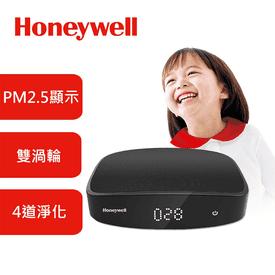 Honeywell車空氣清淨機