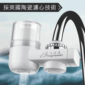 奈米陶瓷淨水器過濾器組