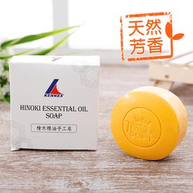 台灣檜木清香精油手工皂