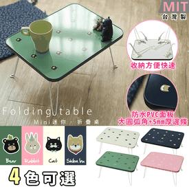 台灣製多功能折疊床上桌