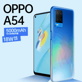 OPPO A54大電量智慧手機
