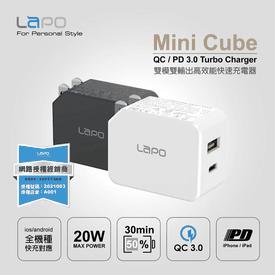 PDQC3.0USB電源供應器