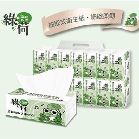 綠荷柔韌抽取式衛生紙
