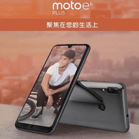 Moto E6 Plus手機64G