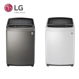 LG 17KG直立變頻洗衣機