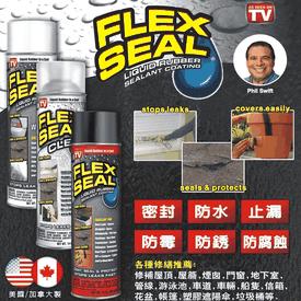 Flex Seal防水填縫噴劑