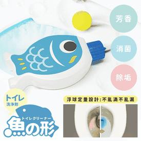 魚躍龍門馬桶清潔劑