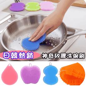 日韓熱銷萬用矽膠清潔刷
