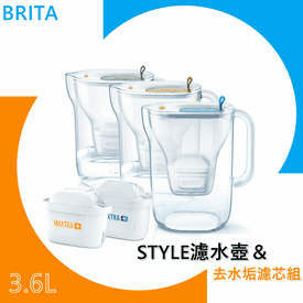 BRITA純淨濾水壺濾心