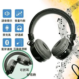 無線藍芽耳機麥克風