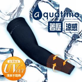 台灣製彈性機能防曬袖套