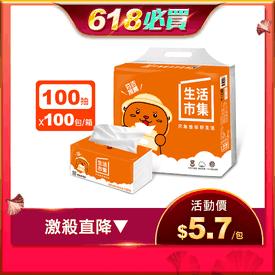 最低價生活市集衛生紙