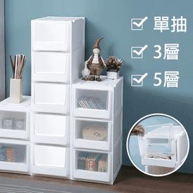 台灣製可拆板抽屜收納櫃