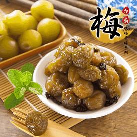 台南梅嶺脆梅茶梅系列