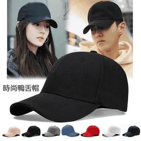 韓國熱銷時尚素色棒球帽