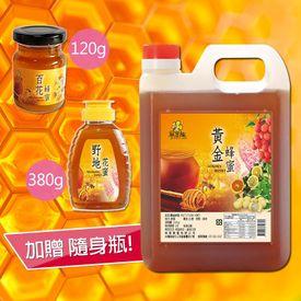 3公斤家庭號特色蜂蜜
