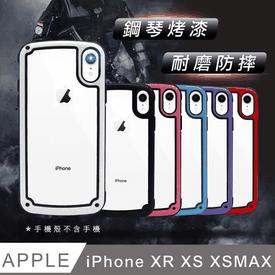 iphone氣囊軍規手機殼