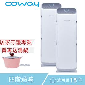 Coway雙機防禦清淨機組
