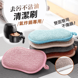 熱銷氣炸鍋專用清潔刷
