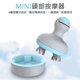 小米MINI頭頸舒壓按摩器