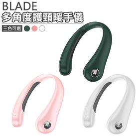 BLADE暖頸隨身型電暖器