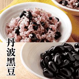 開胃日式丹波黑豆