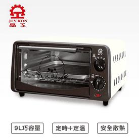 晶工牌 9L電烤箱