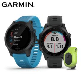 GarminForerunner945