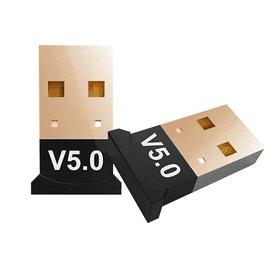 PC專用藍芽5.0適配器